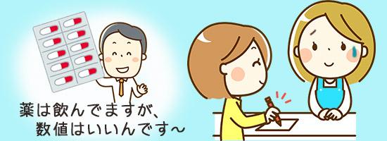 jibyou-3