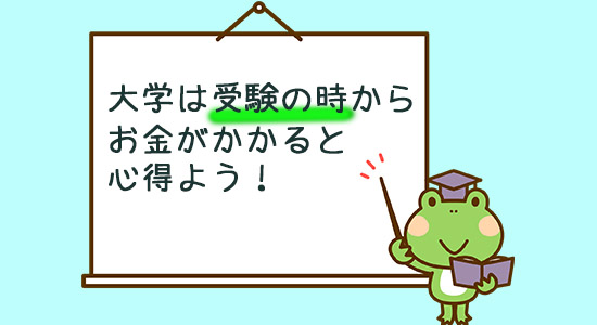 kyouikuhi-3