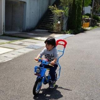 こう 自転車